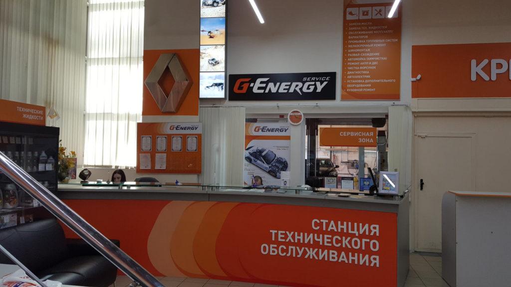 Приём заказов GEnergy Service на телевизорной